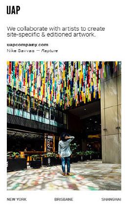 UAP Company