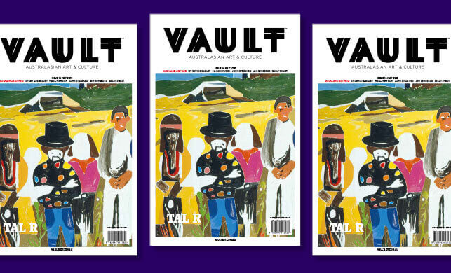 Vault Magazine - Issue 14, May 2016 Out Now