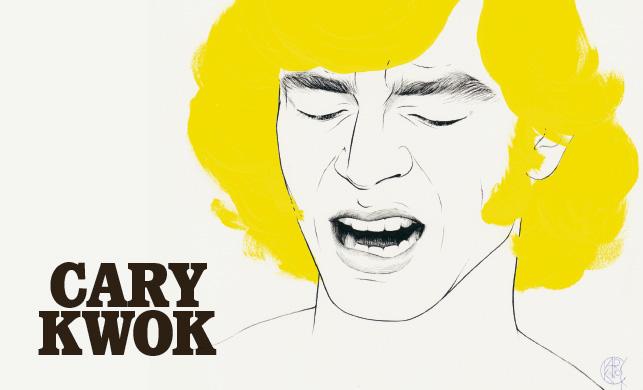 Vault Magazine - Cary Kwok