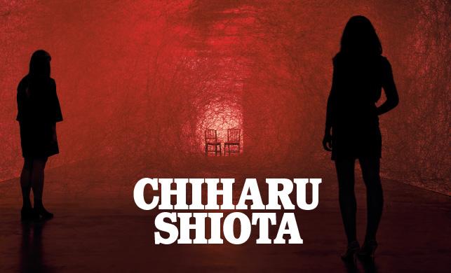 Vault Magazine - Chiharu Shiota