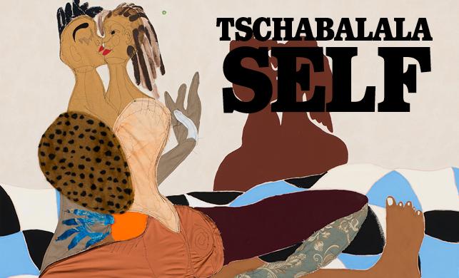 Vault Magazine - Tschabalala Self