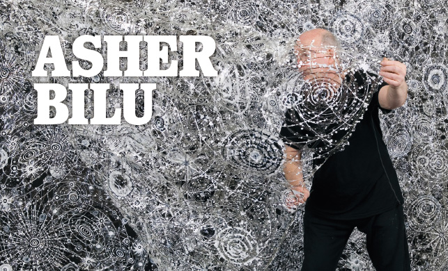 Asher Bilu. Vault, Issue 19, July 2017