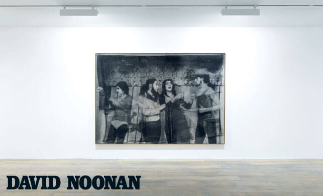 Vault Magazine - David Noonan. Exhibition Review by Ilsa Colsell