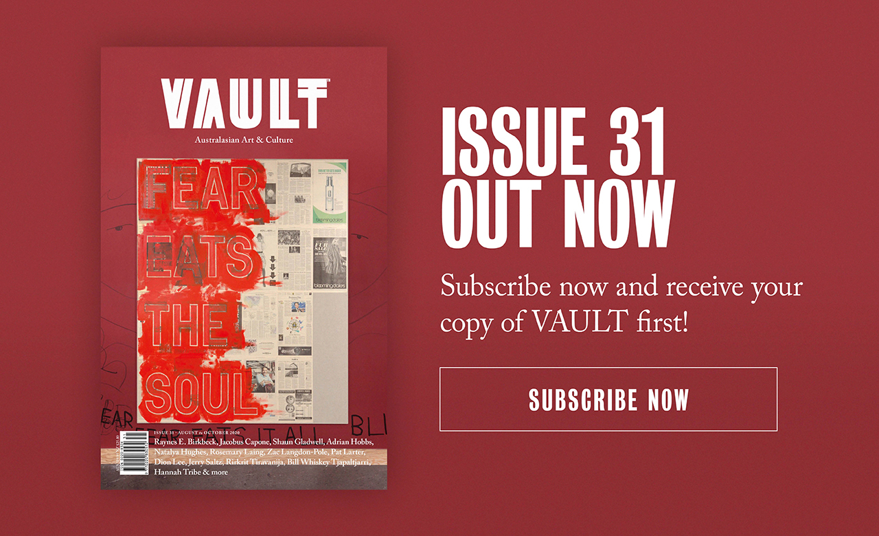 Vault Magazine - Issue 31, August 2020